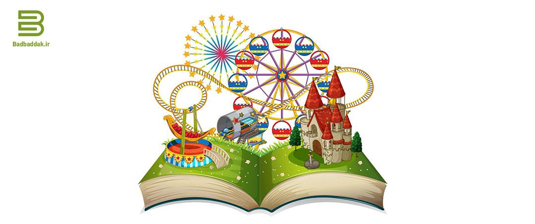 5 گام برای خرید بهترین کتاب برای فرزندتان
