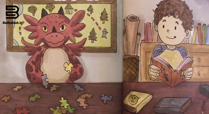 نمونه ای از صفحات کتاب ماجراهای من و اژدها جلد سوم